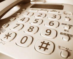 プッシュ電話3