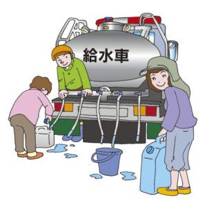 給水車から水をもらう人