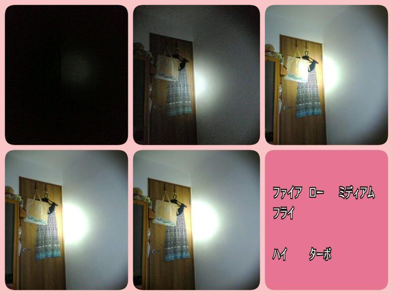 LED懐中電灯(スルーナイトTN12)の明るさ